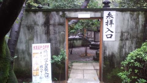 増上寺7徳川家廟