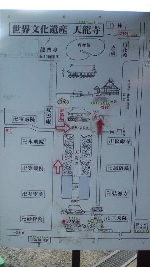 天龍寺31境内図