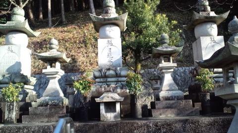 妙覚寺16歴代墓