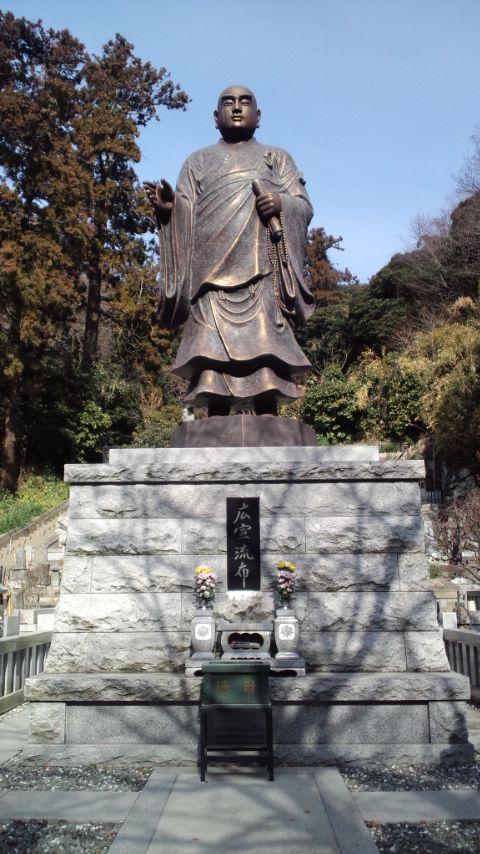 妙本寺20日蓮像
