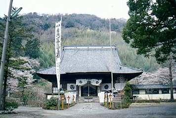 大野山本遠寺1