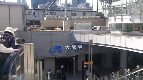 大阪駅44