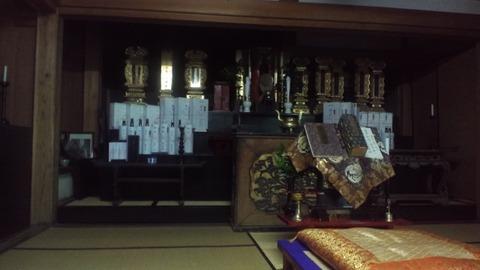 位牌堂1総持寺祖院