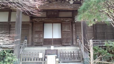 妙法寺12