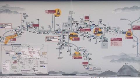 高野山図2