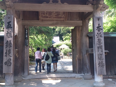 円覚寺49