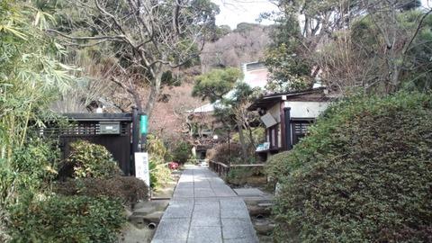 妙法寺13