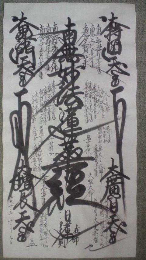 吉野本尊5