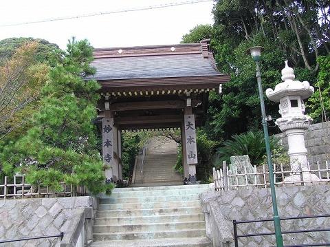 保田妙本寺1