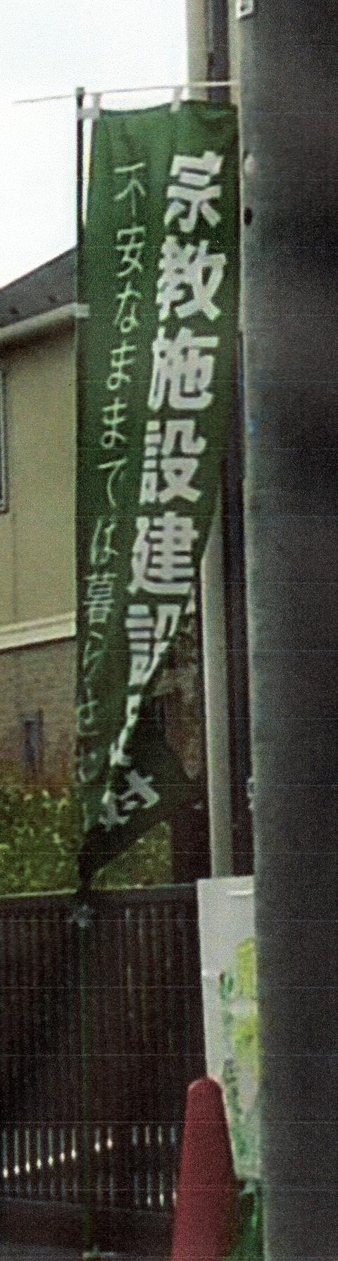 秋山13-2ok