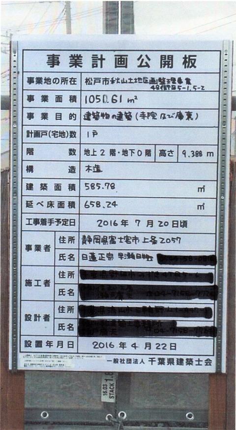 秋山5-2ok