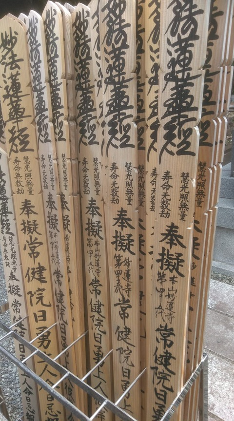 45代吉田日勇墓所5