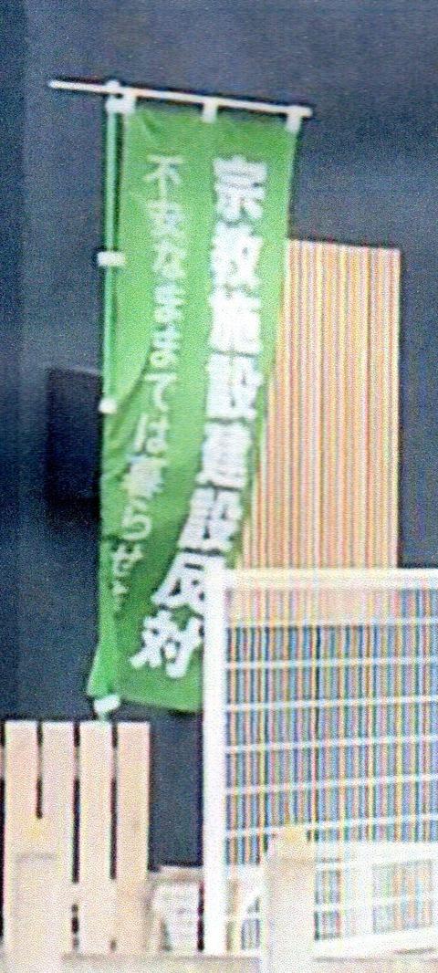 秋山12-2ok