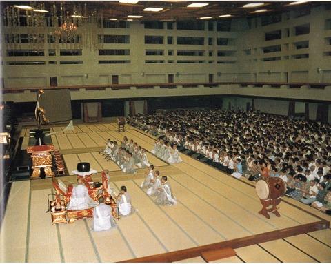 67日顕・大客殿・丑寅勤行1(1990年三万総会)