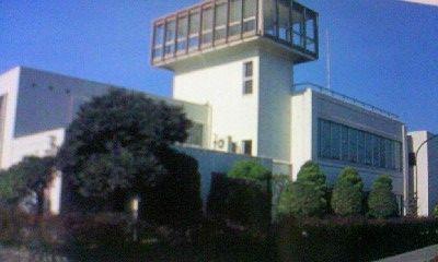 大石寺登山センター(法華講事務所)1