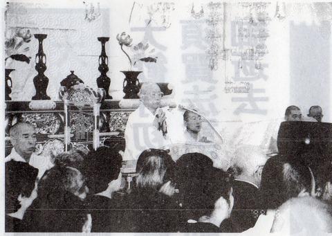 1999.6.26須賀法重葬儀3