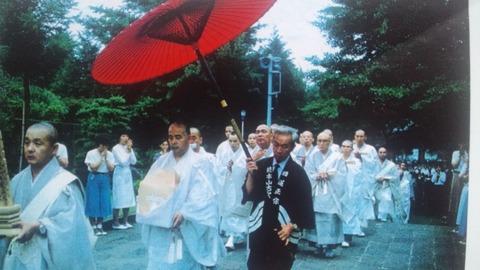 日達葬儀3