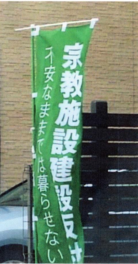 秋山17-2ok
