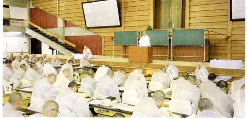 教師講習会(大講堂)4