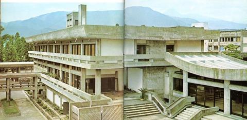 大坊2(1984)