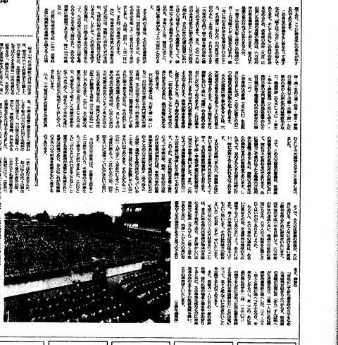 大石寺67世日顕・3万総会指南2