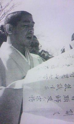 1990正信会抗議登山3