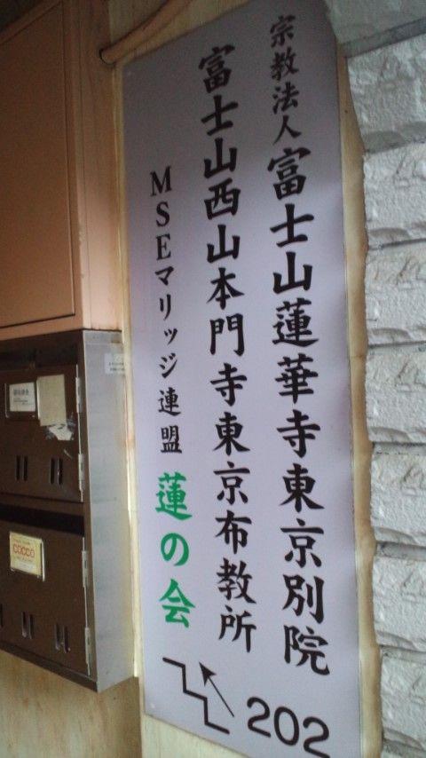 松本居所6