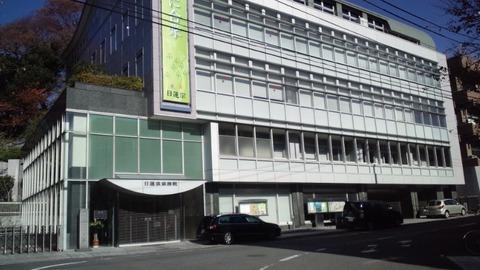 日蓮宗宗務院1