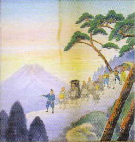 2祖日興3・身延離山1