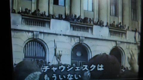 ルーマニア革命5