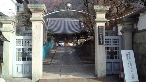 妙覚寺23山門