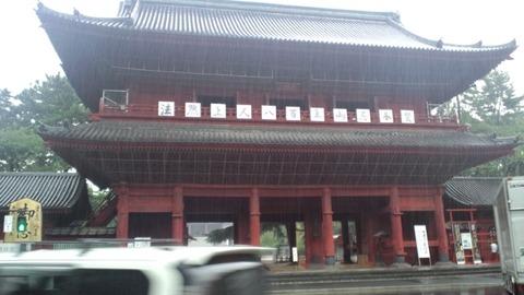 増上寺30三門