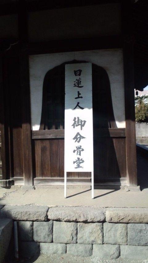 本覚寺6分骨堂