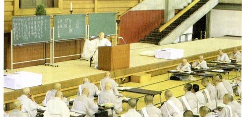教師講習会(大講堂)2