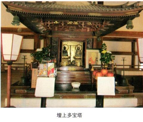 東大寺戒壇院多宝塔2