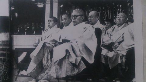 66世日達16・1960創価学会本部総会