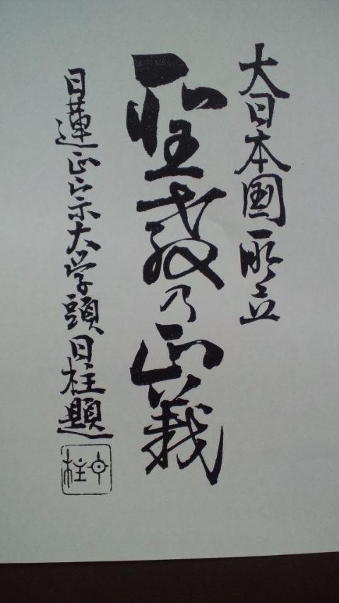 荒木本・大正4年表紙1