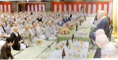 法主祝賀会(大講堂)1