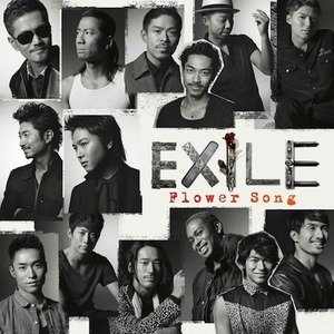 exile-flower-song