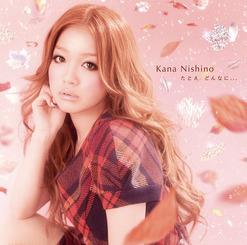 nishinokana_cover_syokai