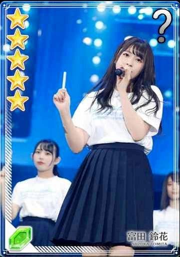 09【ラストとデビュー】 富田鈴花c