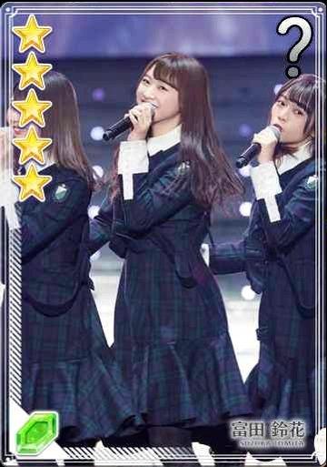 09【ラストとデビュー】 富田鈴花b
