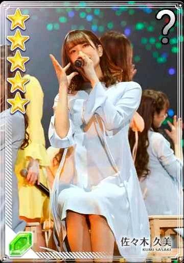 02【ラストとデビュー】 佐々木久美c