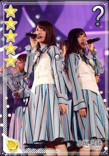 08【ラストとデビュー】 小坂菜緒c