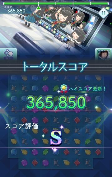 screenshot-1514692341119a