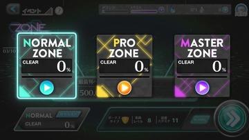 02 ZO01_select