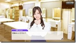 0 Minami-07