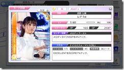 Nishino R-0