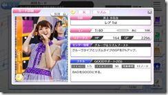 Inoue R-0