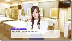 0 Minami-13